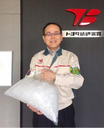 ※トヨタ紡織滋賀株式会社様にて撮影