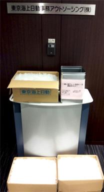 ※東京海上日動事務アウトソーシング株式会社・福岡センター様にて撮影