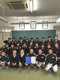 ※横浜隼人高等学校様にて撮影