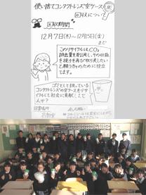 ※宮崎県立宮崎商業高等学校様にて撮影