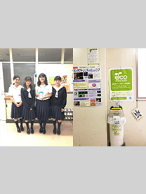 ※武蔵野学院中学校・高等学校様にて撮影