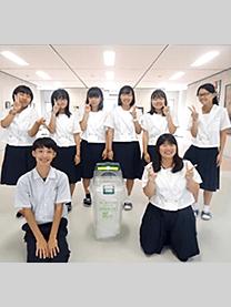 ※広島県立戸手高等学校様にて撮影