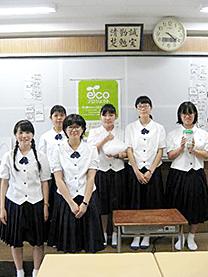 ※長崎女子商業高等学校様にて撮影