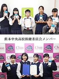 ※学校法人加寿美学園 熊本中央高等学校様にて撮影