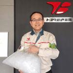 トヨタ紡織滋賀株式会社様