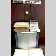 東京海上日動事務アウトソーシング株式会社・福岡センター様