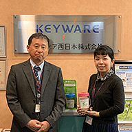 キーウェア西日本株式会社様