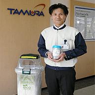 株式会社タムラ製作所様
