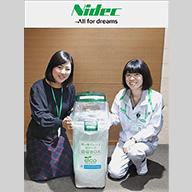 日本電産株式会社 中央モーター基礎技術研究所様