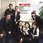 日清製粉グループ福岡オフィス様