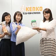 ケンコーマヨネーズ株式会社 東京本社中野オフィス様