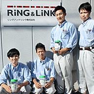 リングアンドリンク株式会社様