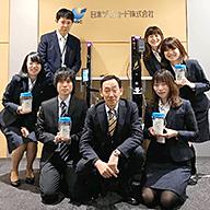 日本ゲームカード株式会社様