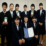 福岡県立福岡中央高等学校様