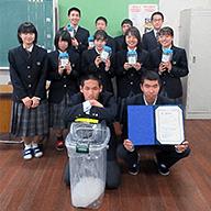 熊本県立水俣高等学校様