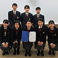 関西学院高等部様