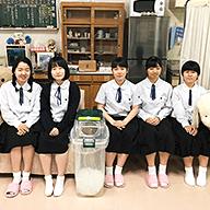 鹿児島純心女子中・高等学校様