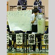滋賀県野洲市立中主中学校様
