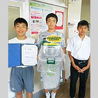 飯塚市立庄内中学校様