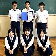 静岡県立湖西高等学校様
