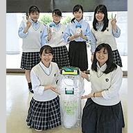 岡山県立西大寺高等学校様