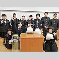 熊本県立南稜高等学校様