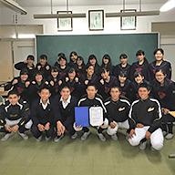 横浜隼人高等学校様