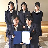 横浜雙葉中学・高等学校様