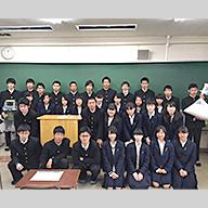 千葉県立佐倉高等学校様