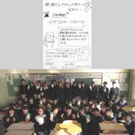 宮崎県立宮崎商業高等学校様