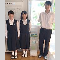 静岡県立浜松商業高等学校様