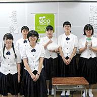 長崎女子商業高等学校様