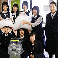 北海道函館稜北高等学校様