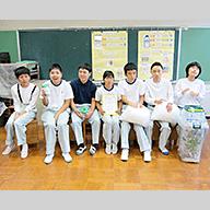 東京都立白鷺特別支援学校様