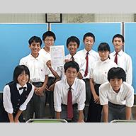 宝塚市立宝梅中学校様