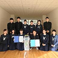 関市立緑ヶ丘中学校様