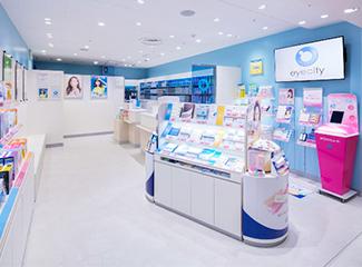 アイシティ イオンモール姫路リバーシティー店