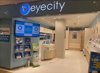 アイシティ 加古川2号店