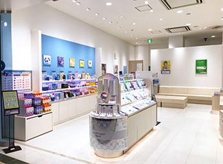 アイシティ イオンモール鶴見緑地店