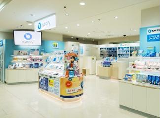 アイシティ 堺東店