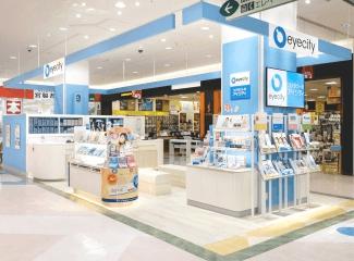 アイシティ イオンモール札幌平岡店