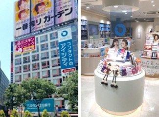 アイシティ 渋谷駅前店