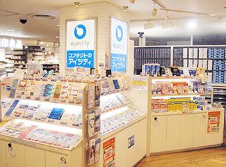 アイシティ アトレ目黒店
