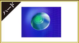 マルチビュー EX(L)商品画像