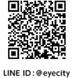 LINE ID:@eyecity